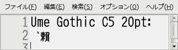 Ume_Gothic_C5.jpeg