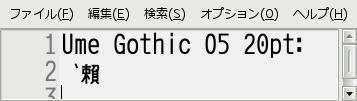 Ume_Gothic_O5.jpeg